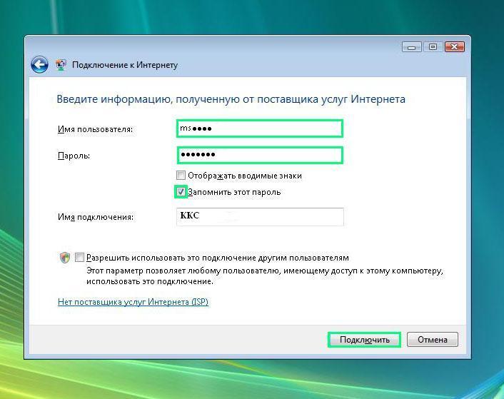 Как взломать пароль windows 7 на компьютере при входе - Узнаем пароли.