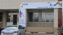 ККС Новоалександровск